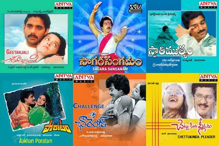 Telugu_melody_favour