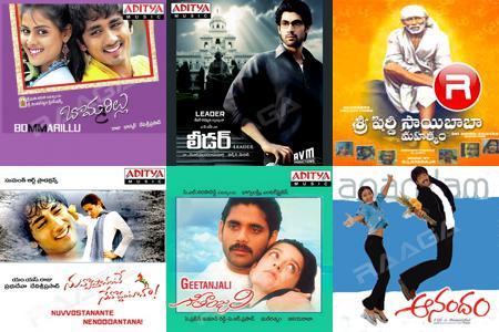 Telugu Hits