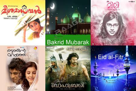 Malayalam2
