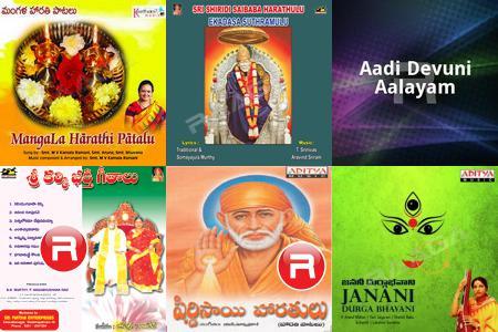 Harathi Songs