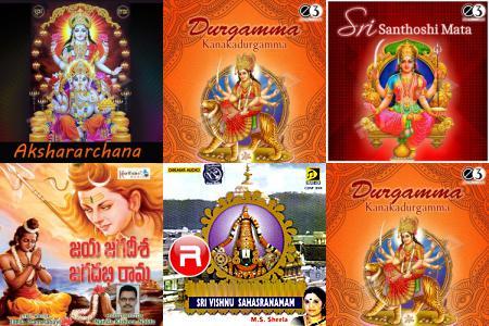 Devotional Songs3