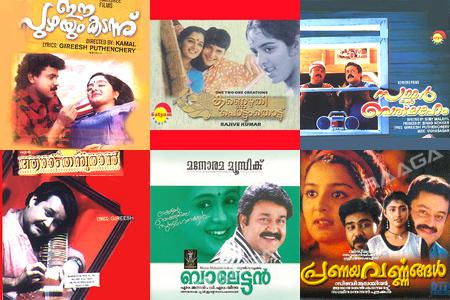 Malayalam Favorite