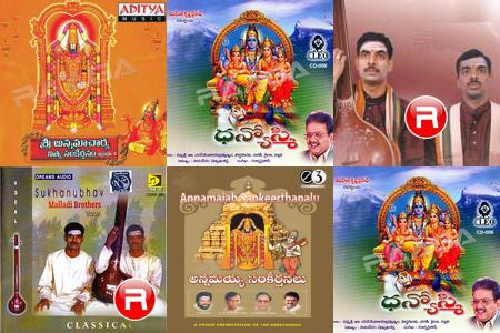 Narayanatheerthar So