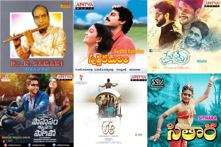 Cs Deepak Playlist