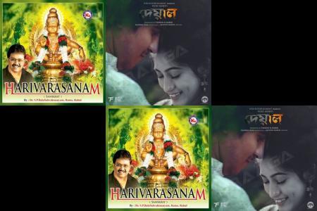 Swami Aiyappa