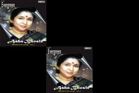 Asha Bhosle Marathi