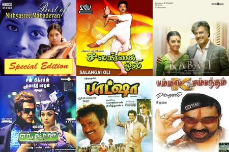 Tamil Songs 1