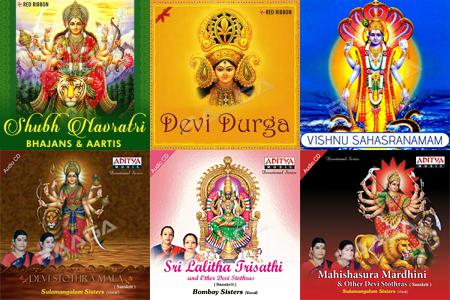 Marathi Devi Songs
