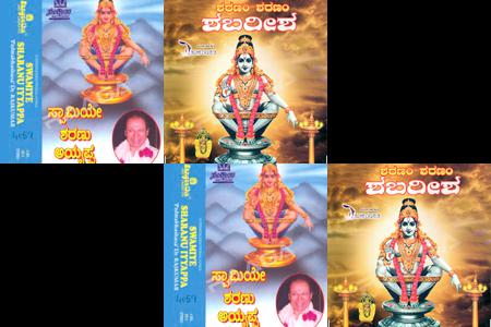 Ayyappa Songs1