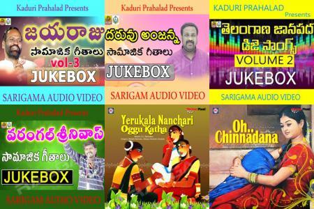 Telugu Di Floke