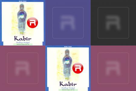 Kabir Bhajan