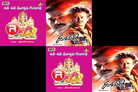 Bhakti Songs