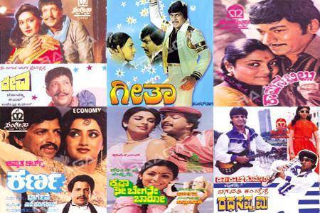 Kannada Jolyy