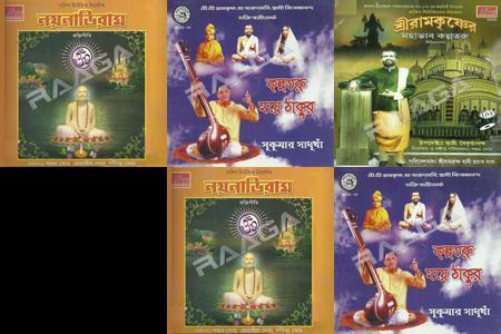Shri Shri Ramakrishn