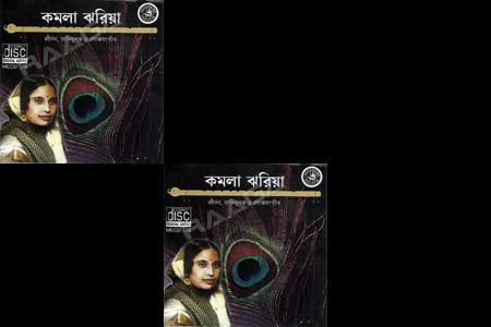 Bangla Kirtan