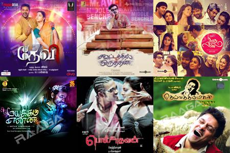 Latest Tamil Songs 2