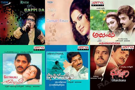 Ilayaraja Gari Songs
