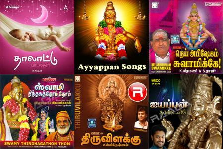 Iyyappan Songs