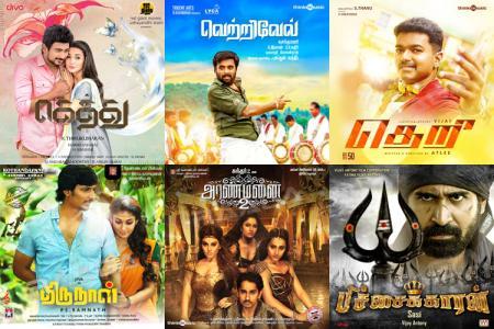 2016 Tamil
