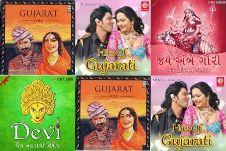 Gujratibhajan
