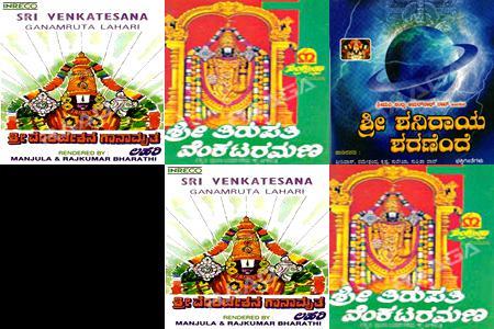 Venkateswara God