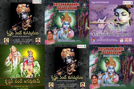 Krishnam vandee