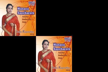 Manasa Sancharare