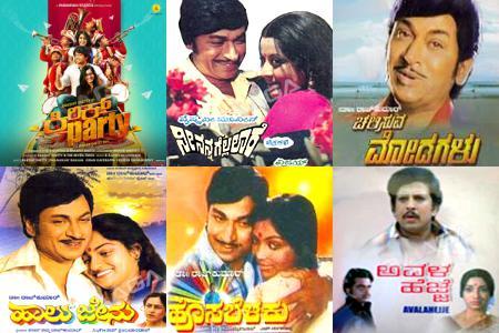 Kannada hit song