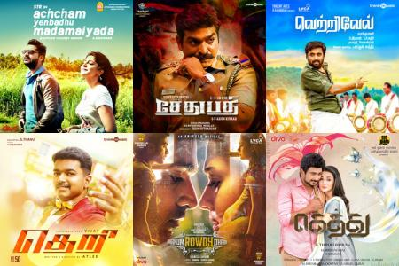 Tamil Latest 100 Hit