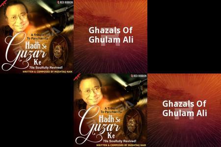 Hindi songa