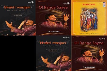 Bhathi Manjari