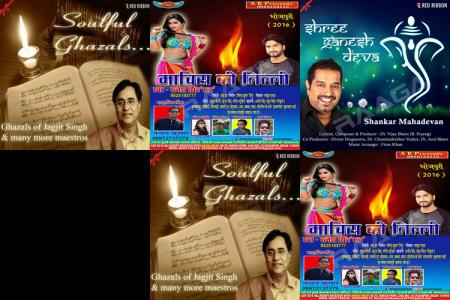 Desi songs