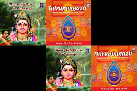 Muruga songs