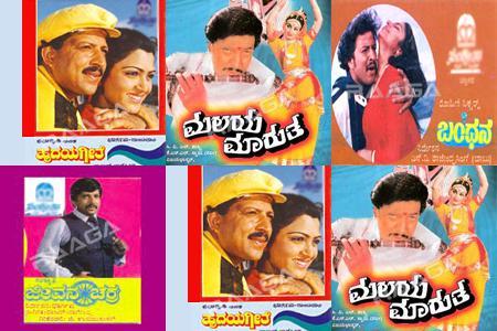 Prajwal- Kannada Fav