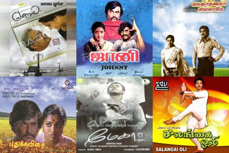 Tamil songs long