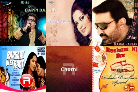 Hindi Old Songs