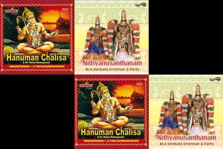 Sri Rama Anuman