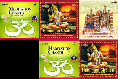 Om Sri Ganesaya Nmga