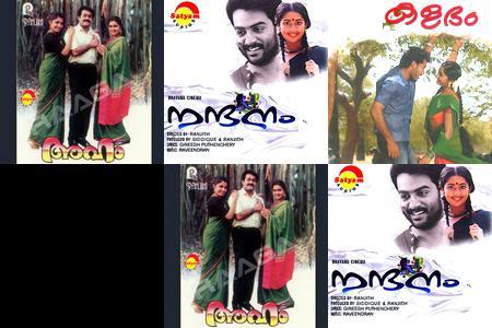 Malayalam Mix01