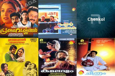 Malayalam Favourites