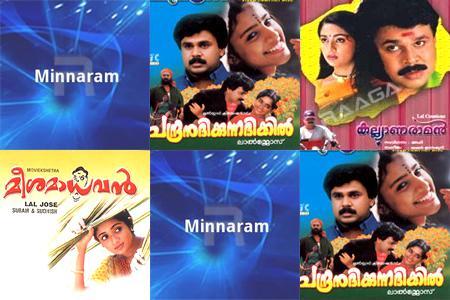 Malayalamjaisal
