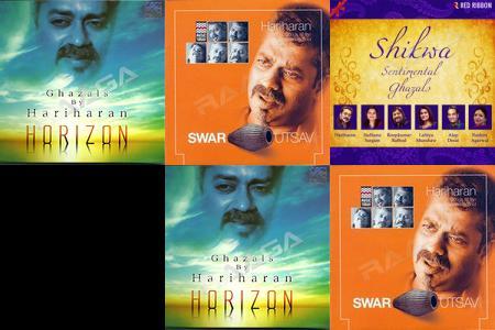 Hariharan-my Favo