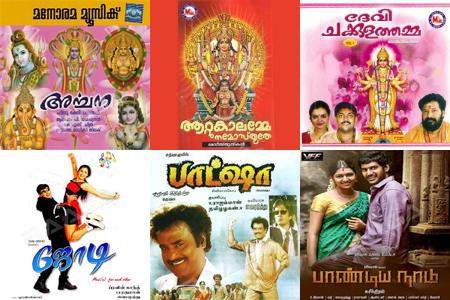 Favurite songs