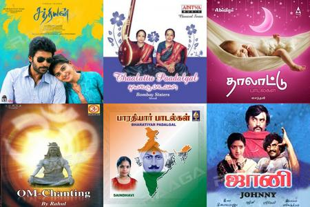 Thalatu Songs