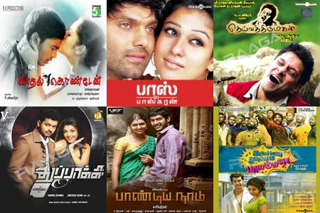 Tamil Moments