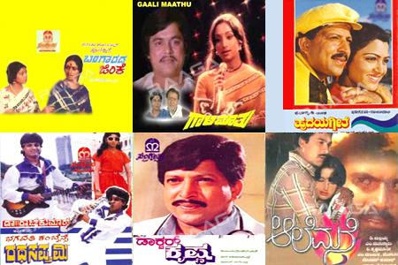 Kannada_old