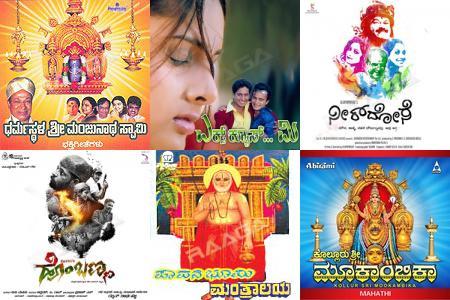 Kannada Fav