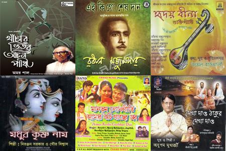 Bina Songs