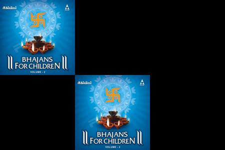 Devotional Bhajans F