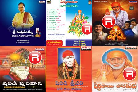 Rama Navami Songs